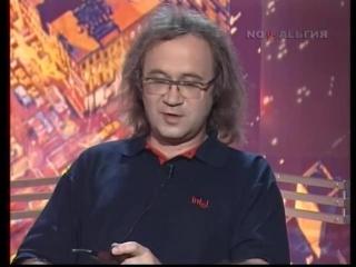 Илья Кормильцев в программе Акулы Пера (1997)