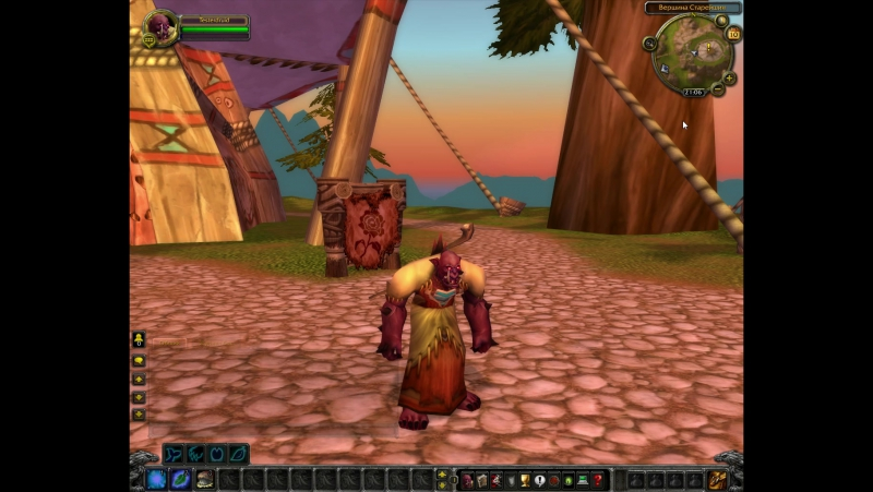 World of Warcraft 10.11.2017 21_06_40 Test dmorph from druid