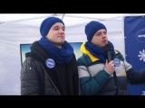 Актёры сериала «Молодежка» на открытие катка в Академгородке
