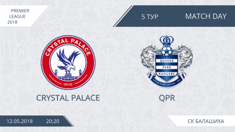 Crystal Palace - QPR (4-ый тур)