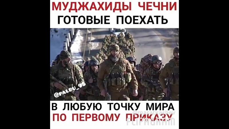 Муджахиды в Чечне