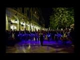 music Guts Pie Earshot - Butterfly (Corfu)
