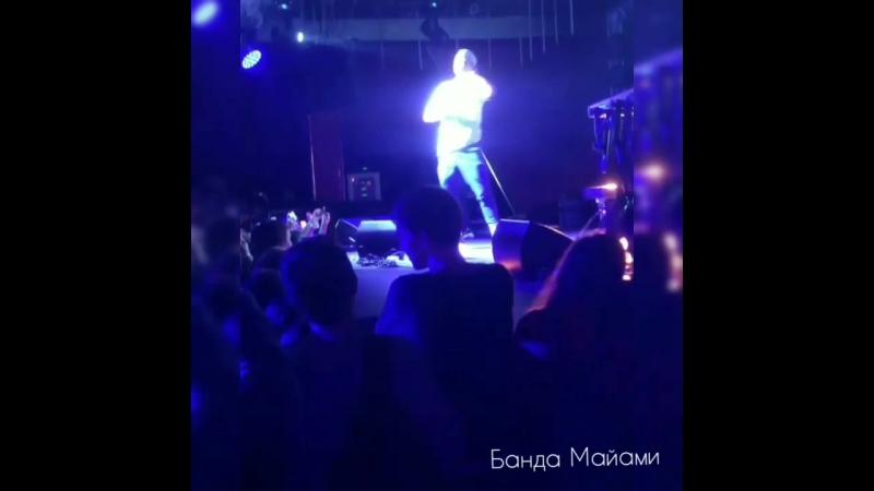 Выступление в Синема Арт-Холл. олегмайами