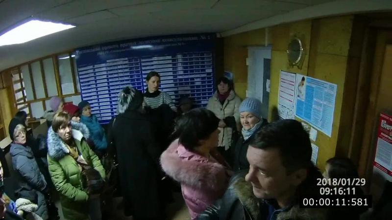 Очередь за талонами в женской консультации №1 г. Симферополь