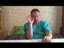 Как вылечить глаза самостоятельно доктор Божьев Евгений Николаевич