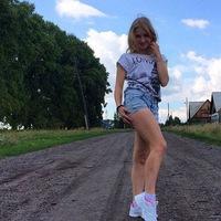 Татьяна Демакова