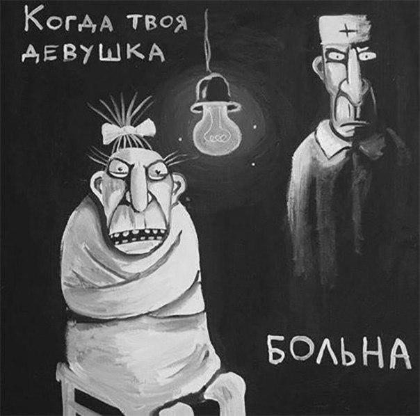 Фото №456286441 со страницы Люси Бушуевой