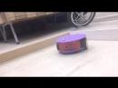 Робот-пылесос в детском клубе робототехники Технокласс