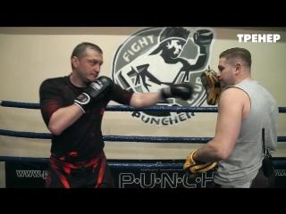 "№15: ""Джеб - Типичные ошибки для левого прямого удара"". Тренер | BoxingSpace"
