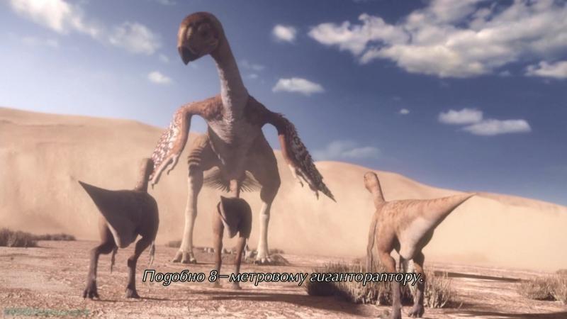 BBC «Планета динозавров (6). Мастера выживания» (Познавательный, история, палеонтология, 2011)