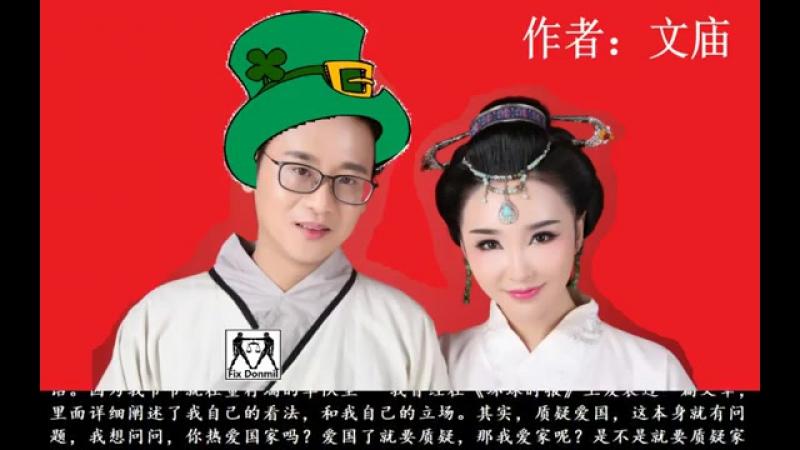 从婊子爱国看假英雄儿女的龌龊中国梦