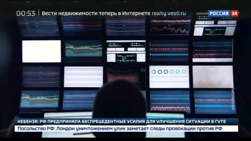 Вести.net. США обвинили Россию в подготовке кибератак, а Telegram обходит блокировки