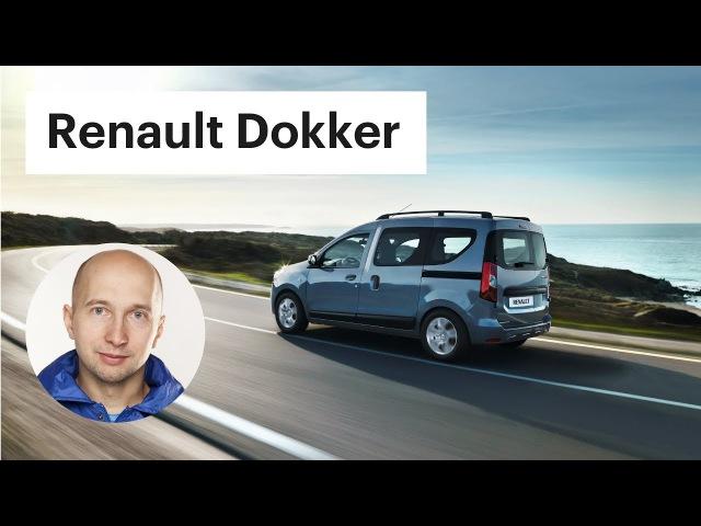 Рено Доккер – убийца Ларгуса Обзор Renault Dokker