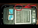 Как зарядить Samsung Galaxy S3, S4, Note 2 если не заряжается через USB порт / Второй способ зар...