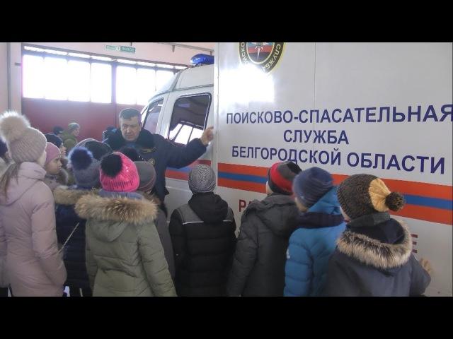 Гимназия № 22 Белгорода на экскурсии в МЧС
