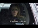 Чёрный список 5 сезон 16 серия Промо с русскими субтитрами The Blacklist 5x16 Promo