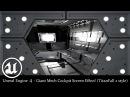 Unreal Engine 4 - Giant Mech Cockpit Screen Effect! - TitanFall 2 style (Blueprint Tutorial)