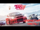 Need For Speed Payback 1 КАК В ЭТО ИГРАТЬ!