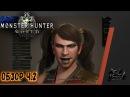Monster Hunter World - ПРЕЖДЕ ЧЕМ ПОКУПАТЬ [Обзор ч2]