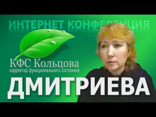 Дмитриева Г.А. 2017-12-04 «Возрастные заболевания глаз миопия, катаракта, глаукома» ...