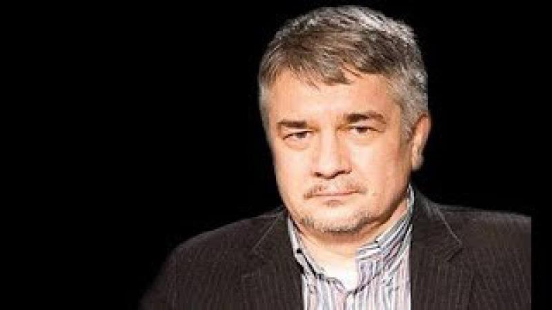 Р. Ищенко Московский консенсус