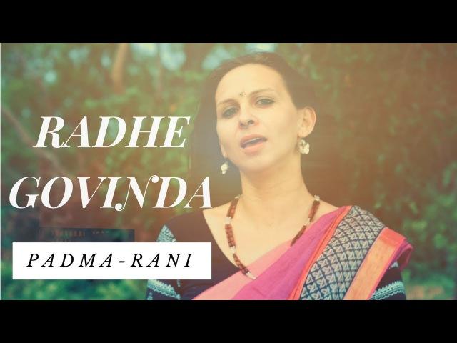 Padma-rani - Radhe Govinda feat. Amala Harinam and Krishna Kishora