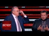 Жириновский раскритиковал пресс-конференцию Путина: 18 марта надо избрать друго ...