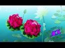 Лилия канзаши. Цветок канзаши своими руками. Цветок из ленты 5 см.