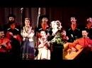 Полюбила Петруся 'Ніна Матвієнко' і Кубанський Koзачий Xор Київ Kyiv 20 05 1989 Kuban Cossacks