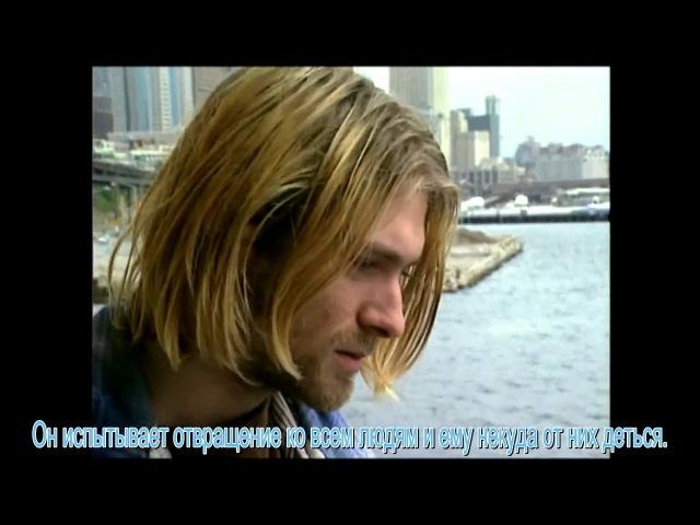 Любимая книга Курта Кобейна Kurt Cobain's Favourite Book