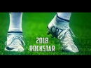 Cristiano Ronaldo 2018 ► Rockstar Ft. Post Malone & 21 Savage | Skills & Goals | HD