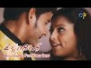 Bagundammo Full Video Song   Takkari Donga   Mahesh Babu   Bipasha Basu   Lisa Ray   ETV Cinema