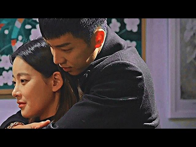 Jin Seon Mi x Son Oh Goong | CHAINS