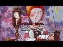 189 Cossack Lullaby Sung by Natalia Faustova Lyrics Казачья колыбельная Наталья Фаустова YouTube