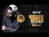 Yanix Type Beat -