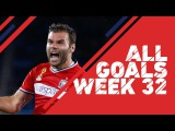Nikolic scores Golden hat-trick  All Goals, week 32