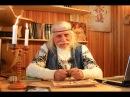 Александр Тюрин. Лекция АсБорга. Часть 1