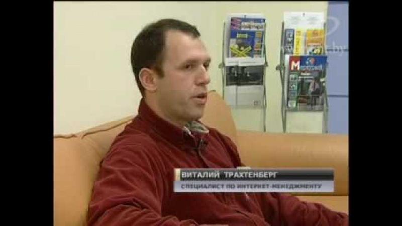 Наши новости (ОНТ, 2009) Интернет-магазины
