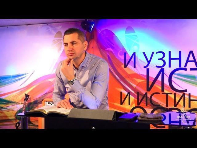 Тема 'Вне закона - Часть 3' или 'За пределами нашей воли' пастор Алексей Машков 12 1...
