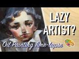 Lazy Artist