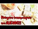 Покупки Канцелярии на Алиэкспресс AliExpress Shopping Haul AMIX