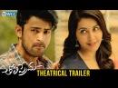Tholi Prema Theatrical Trailer Varun Tej Raashi Khanna Thaman S Venky Atluri TholiPrema