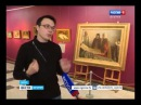 Русское изобразительное искусство в Сургуте ГТРК Югория
