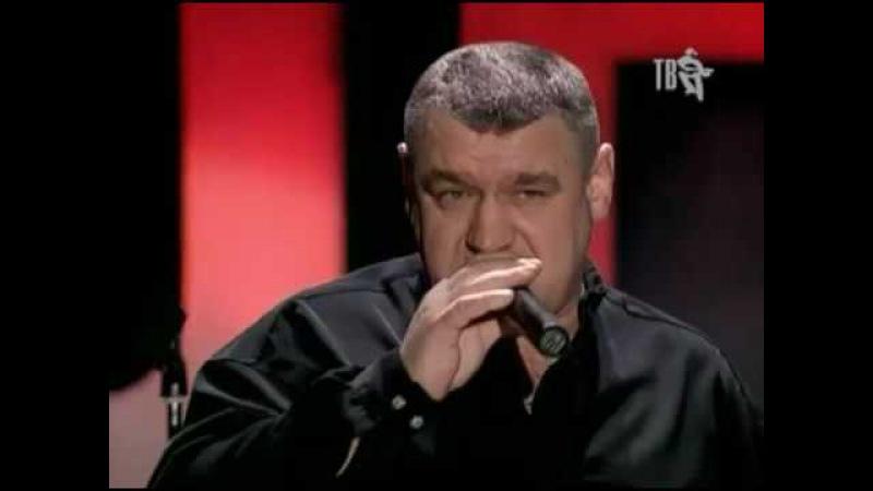 Крестовый туз Цыганка