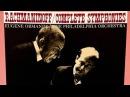 Rachmaninov Vocalise Symphonies n°2 3 1 Century's recording Eugene Ormandy Entremont