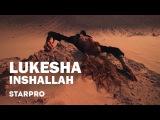 Lukesha - InshAllah
