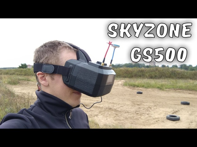 Стильный, с внешним экраном, DVR, Diversity, 5 ... Видеошлем Skyzone GS500