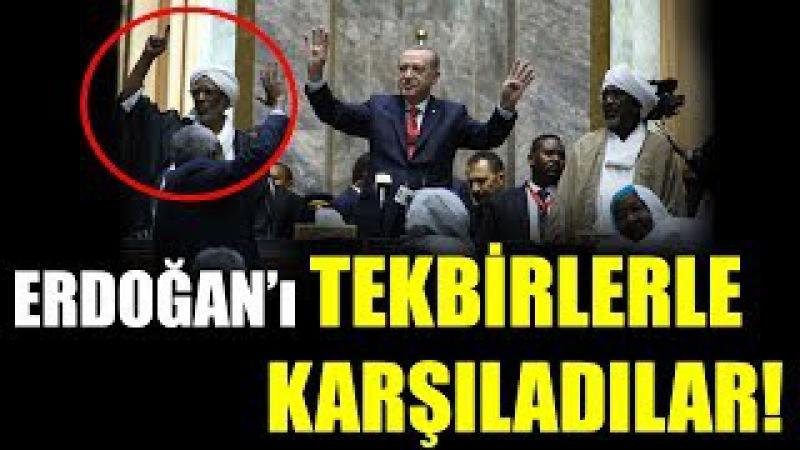 Erdoğan, Sudan Meclisinde Müslümanları Ayaklandırdı! Tekbirlerle Karşıladılar!