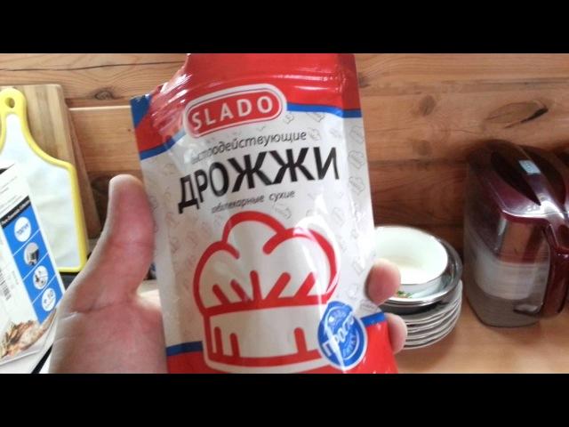 Брага с изюмом простой рецепт » Freewka.com - Смотреть онлайн в хорощем качестве
