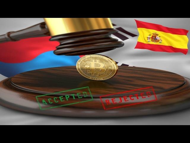 Ataque de governos às criptomoedas em breve se tornará apoio